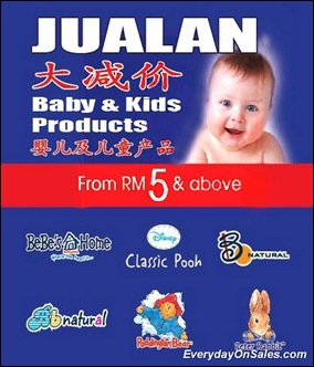 2011-Baby-Products-Branded-Sale-EverydayOnSales-Warehouse-Sale-Promotion-Deal-Discount