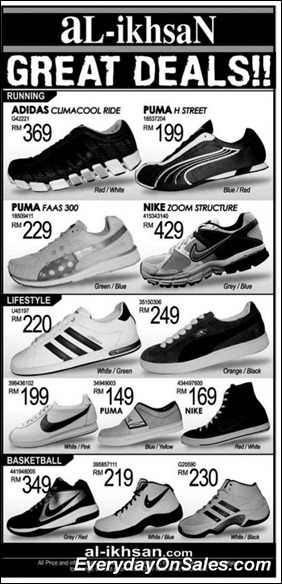 al-ikhsan-Great-deals-2011-EverydayOnSales-Warehouse-Sale-Promotion-Deal-Discount