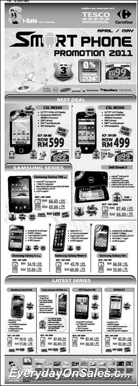 tesco-smartphone-2011-EverydayOnSales-Warehouse-Sale-Promotion-Deal-Discount