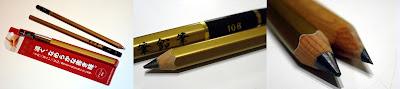 【文房具】「筆鉛筆」国内初の10Bの鉛筆