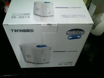 加湿器買いました。「TWINBIRD アロマトレイ付パーソナル加湿器」