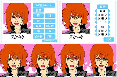 『JoJo顔Maker 1.0』ジョジョ風のプロフィール画像メーカー