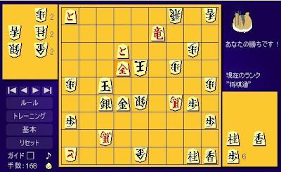 「ハム将棋」初心者も上級者も楽しめる将棋ゲーム