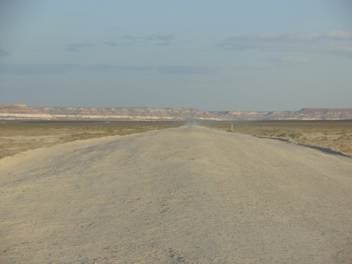 Участок единственной дороги от Бейнеу до Шепте