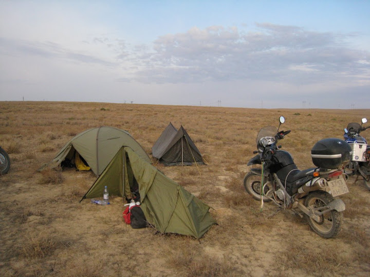 Общий вид лагеря