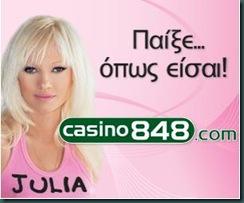 julia kazino