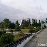 Солотча