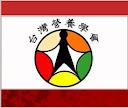台灣營養學會|100*75