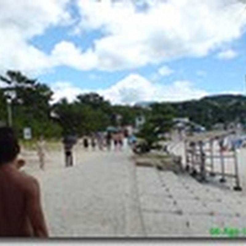 shirahama Tercera Parte / 白浜市 3分の3だ