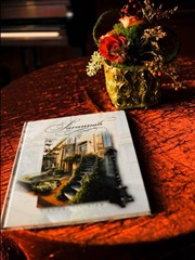 Savannah guest book
