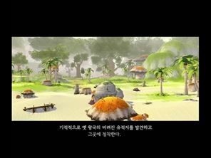 Lime Odyssey storyline scene