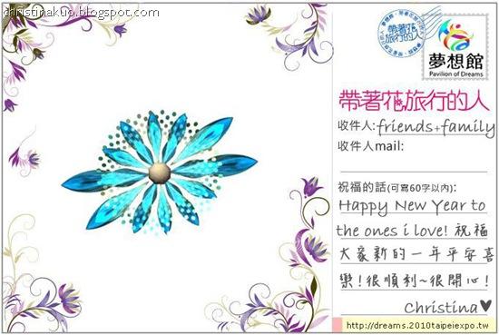 帶著花旅行的人-夢想心靈之花 happy new year!