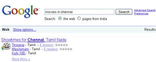 Movies in city using Google