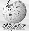 view telugu in Firefox