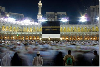 The annual pilgrimage to Mecca, Saudi Arabia