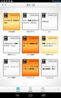 Screenshot of みるぞう テレビ番組表 & ツイッター実況