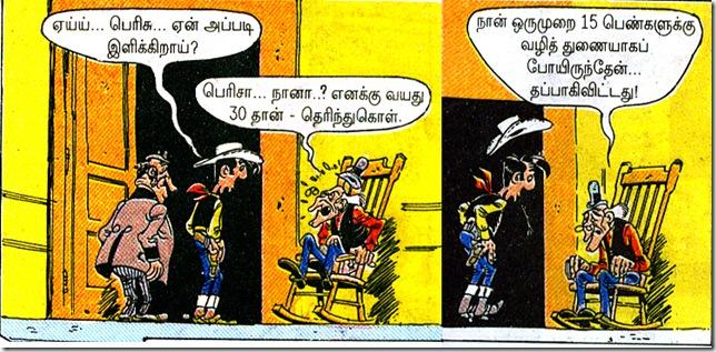 vayagara Thaathaa Final