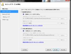 AppFabric2