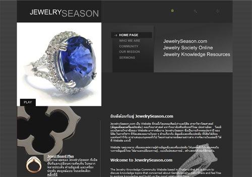jewelryseason.com