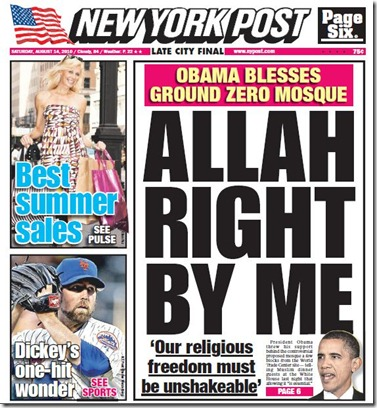 nypost-20100814-frontpage[1]