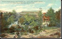 Georgia Textile Factory