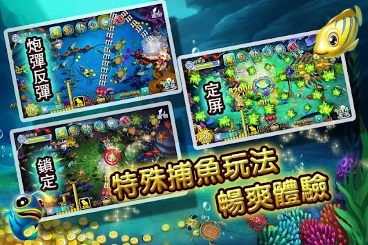 Fishing legend fishing saga apk 1 0 free casual games for Fishing saga games
