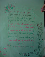 Magnet Is Gulshan by Payal