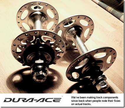 DuraAce_Track