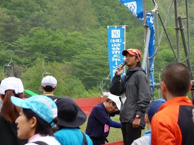 泉ヶ岳アウトドアスポーツ 2010