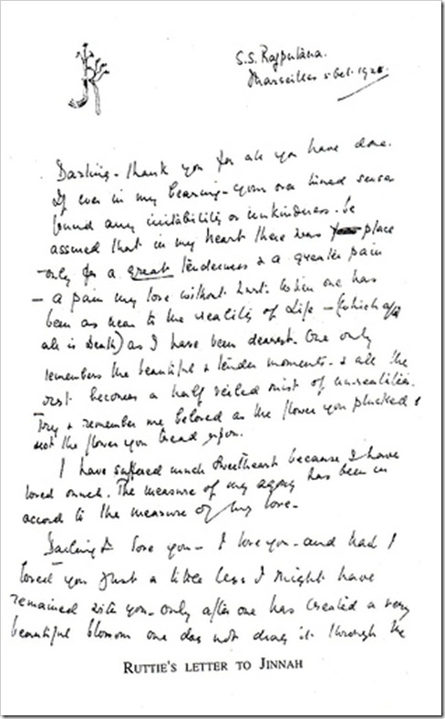 Ruttie Jinnahs Last Letter To Jinnah