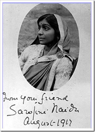 Mrs Naidu picture card to Mr Jinnah
