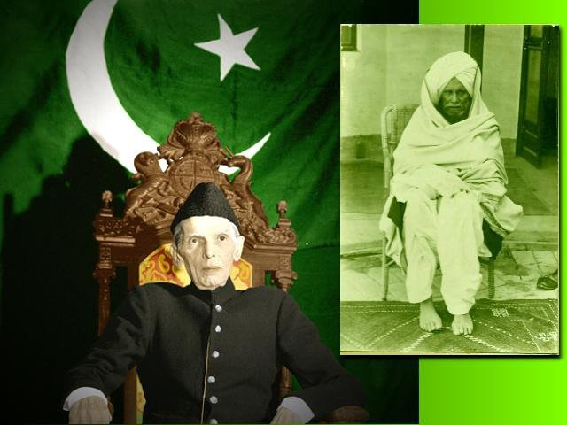 [Quaid e Azam (left), Syed Jama'at Ali Shah (right) [May Allah Be Pleased with them Both][16].jpg]