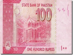 Quaid-e-Azam residency on reverse of 100  Rupee note