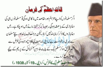 cow essay in urdu Essay on cow [my other essay and stories in simple english] a fox and grapes in urdu   a greedy dog in urdu.