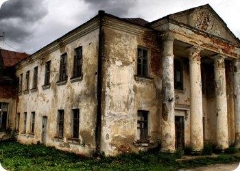 Клубная жизнь Тверской губернии