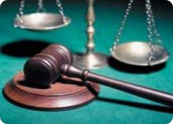 Бесплатная юридическая помощь для малоимущих