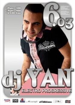 6 марта - Вечеринка от DJ Yan