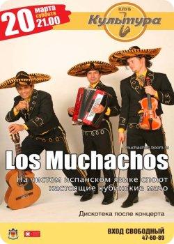 20 марта - Мексиканская радуга в Культуре