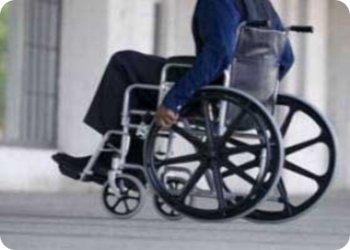 График работы информационно-консультационного пункта для инвалидов
