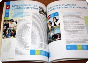 Избирком Тверской области - серебряный призер