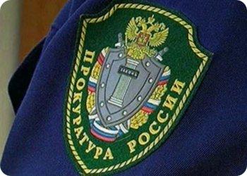 Семинар в прокуратуре Тверской области
