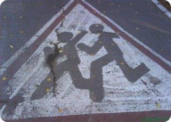 """Профилактическое мероприятие """"Пешеход"""""""