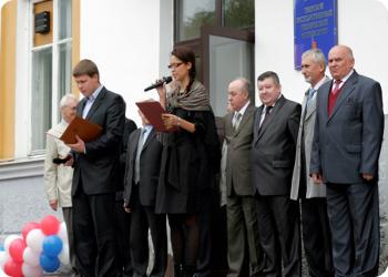 День знаний в Тверском государственном техническом университете