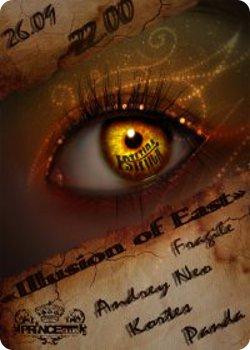 """26 сентября - Вечеринка """"Illusion of East"""""""