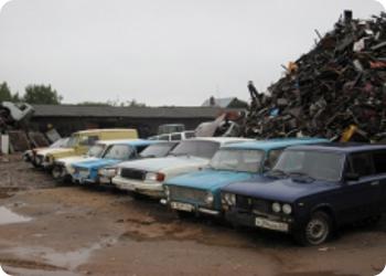 Программа утилизации автомобилей на территории Тверской области