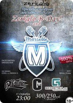 15 октября - Zerkalo B-Day