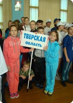 Тверские воспитанники привезли медали с Всероссийских юношеских игр