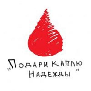 2 ноября - День донора в ТвГУ
