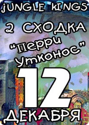 """Второй отборочный тур на танцевальный фестиваль """"Status 69"""""""