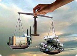 В регионе продолжается процесс приватизации государственного имущества